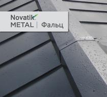 Ручной фальц Novatik FALTZ
