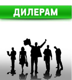 информация диллерам КАТТО